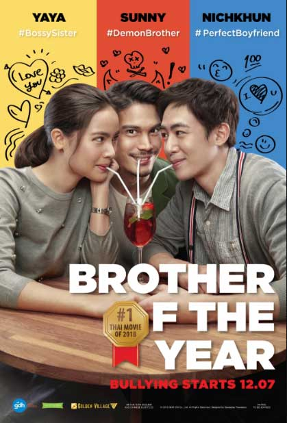 Brother Of The Year ( 2018 ) film thailand Sunny Suwanmethanon